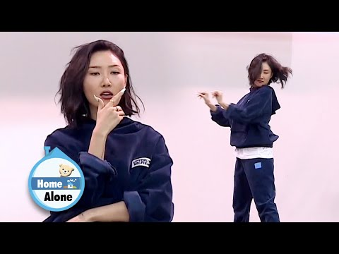 Hwasa Will Dance to Her New Song~ \