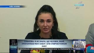 РНБО розглянула питання енергетичної безпеки та пропозиції щодо посилення контролю за набуттям громадянства України - Цензор.НЕТ 9985