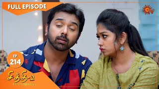 Chithi 2 - Ep 214 | 20 Jan 2021 | Sun TV Serial | Tamil Serial
