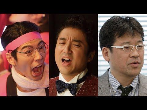 映画「ヲタクに恋は難しい」賀来賢人、ムロツヨシ、佐藤二朗が
