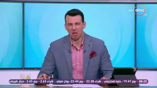 8 الصبح - شوف رامي رضوان بيقلد إزاي