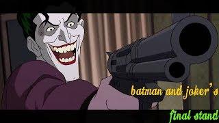 Batman VS Joker : Final Stand ~ End of the LEGEND [HD]