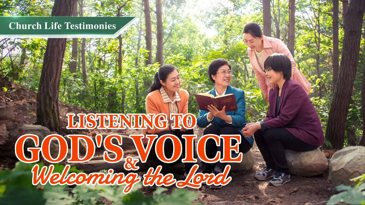 "2020 Christian Testimony Video | ""Listening to God's Voice and Welcoming the Lord"""