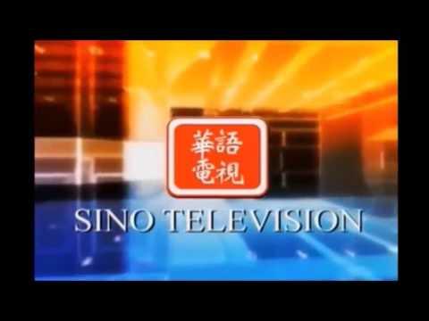 Sino Television Idents