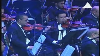 موسيقى أيام السادات من حفل مئوية السادات بدار الآوبرا المصرية.