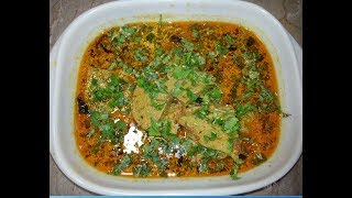 Khandviyaan Recipe by hamida dehlvi