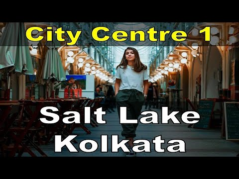 City Centre 1 @ Salt Lake Sector 1 Awesome Shopping Mall in Vidhan Nagar at Kolkata