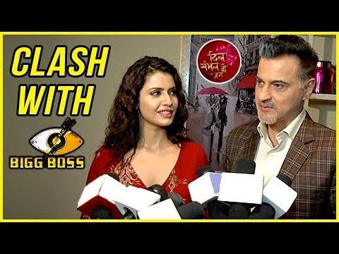 Sanjay Kapoor REACTS On CLASH With Bigg Boss 11 | Dil Sambhal Jaa Zara | Star Plus New Serial