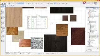 Как работать с дизайн-проектом комнаты в Архикаде (Archicad)