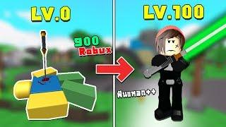 ⚔️ Saber Simulator - #1 จำลองการโดนรังแกจนต้องเปย์ 900 Robux มาสู้!! ดาบVIP!!