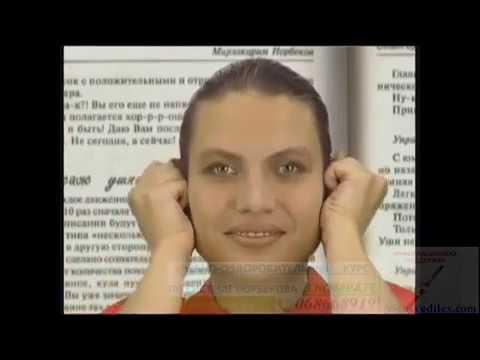 Суставная гимнастика по системе Норбекова (Лучшая + полная версия)