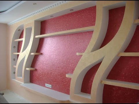 Niche And Shelves Of Drywall. Interior Design. Interesting And Original Examples
