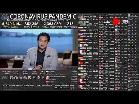 صباح الخير يا مصر -  شاهد عدد إصابات ووفيات فيروس كورونا حول العالم 27 مايو  - نشر قبل 2 ساعة