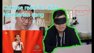 Chinese React To KZ Mandarin Song With Sleeping Mask|你不知道的痛