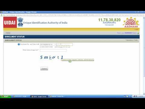 How to check Adhar Card status online