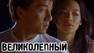 Великолепный (1999) «Gorgeous»- Трейлер (Trailer)
