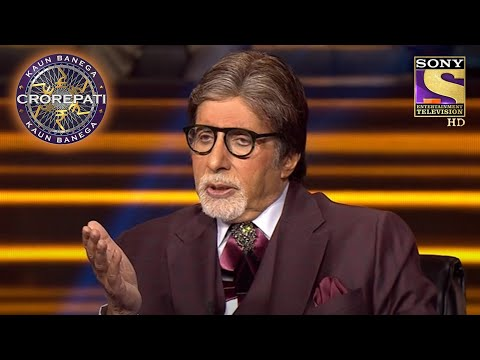 KBC 13: Chargesheet filed against contestant for taking part in show
