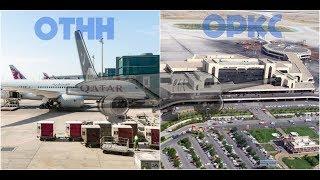 P3D4.4 OTHH (Hamad International Airport)  -  OPKC (Jinnah International Airport)
