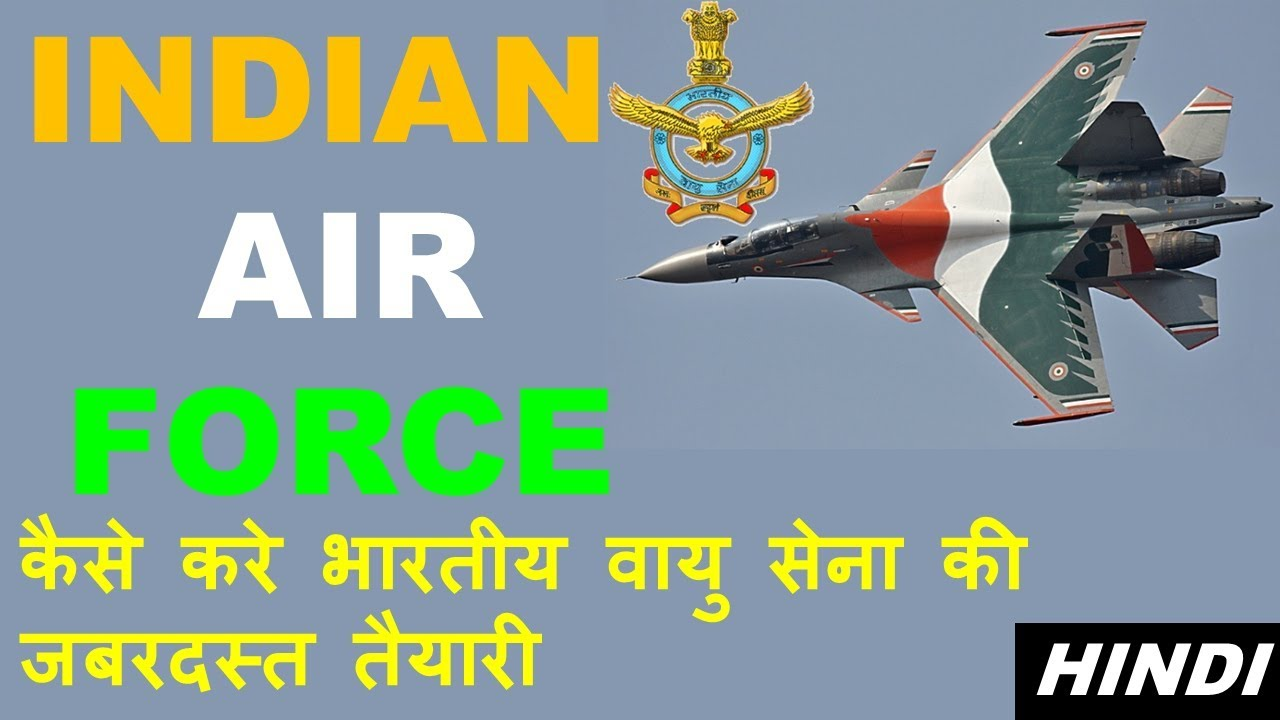 Indian Air Force X Y Group Bharti 012020 || All India Apply