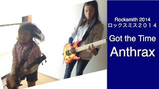 Here is Audrey (11) and Kate (6) playing Rocksmith - Got the Time -...