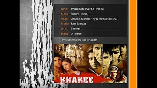 Instrumental - Wada Raha Pyar Se Pyar Ka - Khakee (2004)