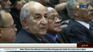 رئاسة : منح وسام العشير لوزير السكن عبد المجيد تبون ووالي العاصمة عبد القادر زوخ