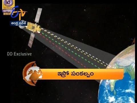 8 PM | ETV 360 | News Headlines | 11th January 2019 | ETV Andhra Pradesh