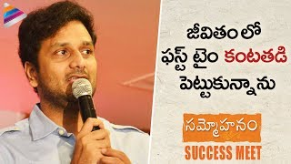 Srinivas Avasarala Opens Up about his Role | Sammohanam Success Meet | Sudheer Babu | Aditi Rao