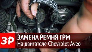 видео Замена ремня (цепи) ГРМ дизельного двигателя
