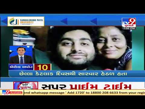 Top national news events of this hour : 20/5/2021 | TV9News