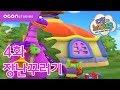 장난꾸러기TV V - YouTube