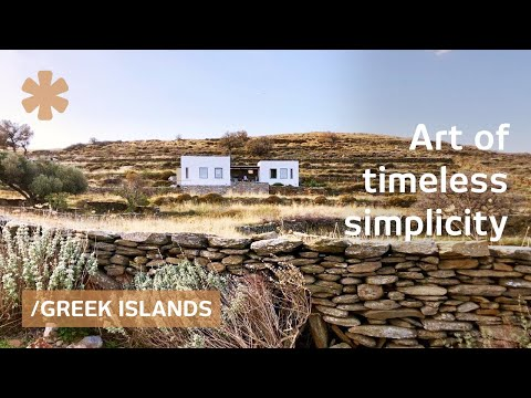 """Small island getaway seeks old Greek simplicity: """"Meden agan"""""""