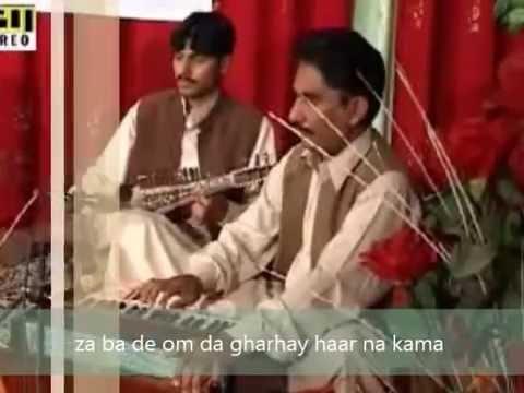 Naeem  Turi   Za Kana Goru Ba Janana With Lyrics
