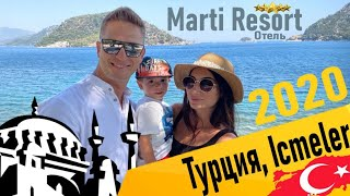 Отдых в Турции 2020 Как отдохнули Турция отдых ЛУЧШИЙ ОТЕЛЬ 5 МАРТИ РЕЗОРТ МАРМАРИС ИЧМЕЛЕР