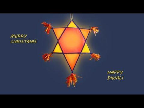 DIY Christmas/Diwali Handmade Lantern (Kandil) How To Make Complete Guide