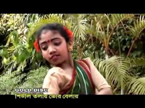 Chotoder Gaan   Shiuli Tolay Bhor Belay   Bengali Children Song   Gold Disc
