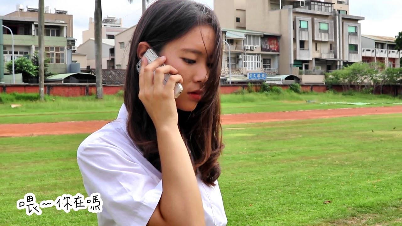 嘉義女中107級第71屆原創畢業歌-喂,你在嗎? 【Official 高畫質 HD 官方完整版MV】