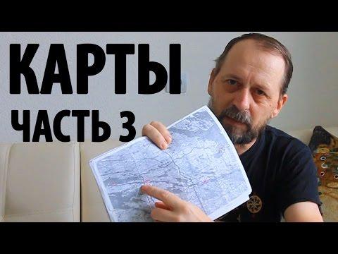 Топографические карты для похода Как подготавливать карты для печати