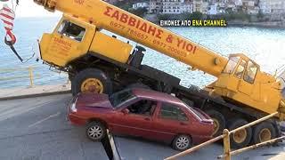 Γέφυρα κατέρρευσε στην Καβάλα