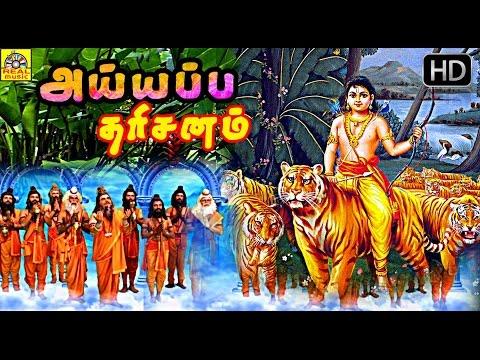 Tamil Devotional Full Movie | SRI AYYAPPA DARSANAM | Suman & Unnimeri