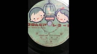 レコード童謡 京人形 川田孝子