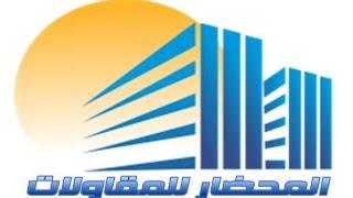تعتيق الجدران 0556267500