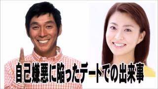 明石家さんま 小林麻央 自己嫌悪に陥ったデートでの出来事 日本テレビ系...