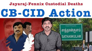 Jayaraj-Fennix Deaths CB-CID Action | Are We Safe?! | Tamil Pokkisham | Vicky | TP