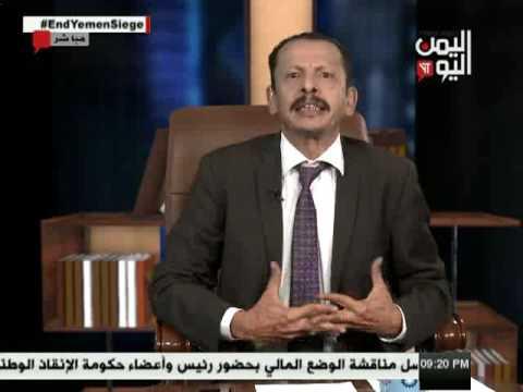 اليمن اليوم 13 3 2017