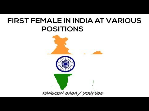 First Female In Inida At Various Positions - Static GK