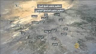 النظام السوري ينذر سكان المزة بإخلاء مساكنهم