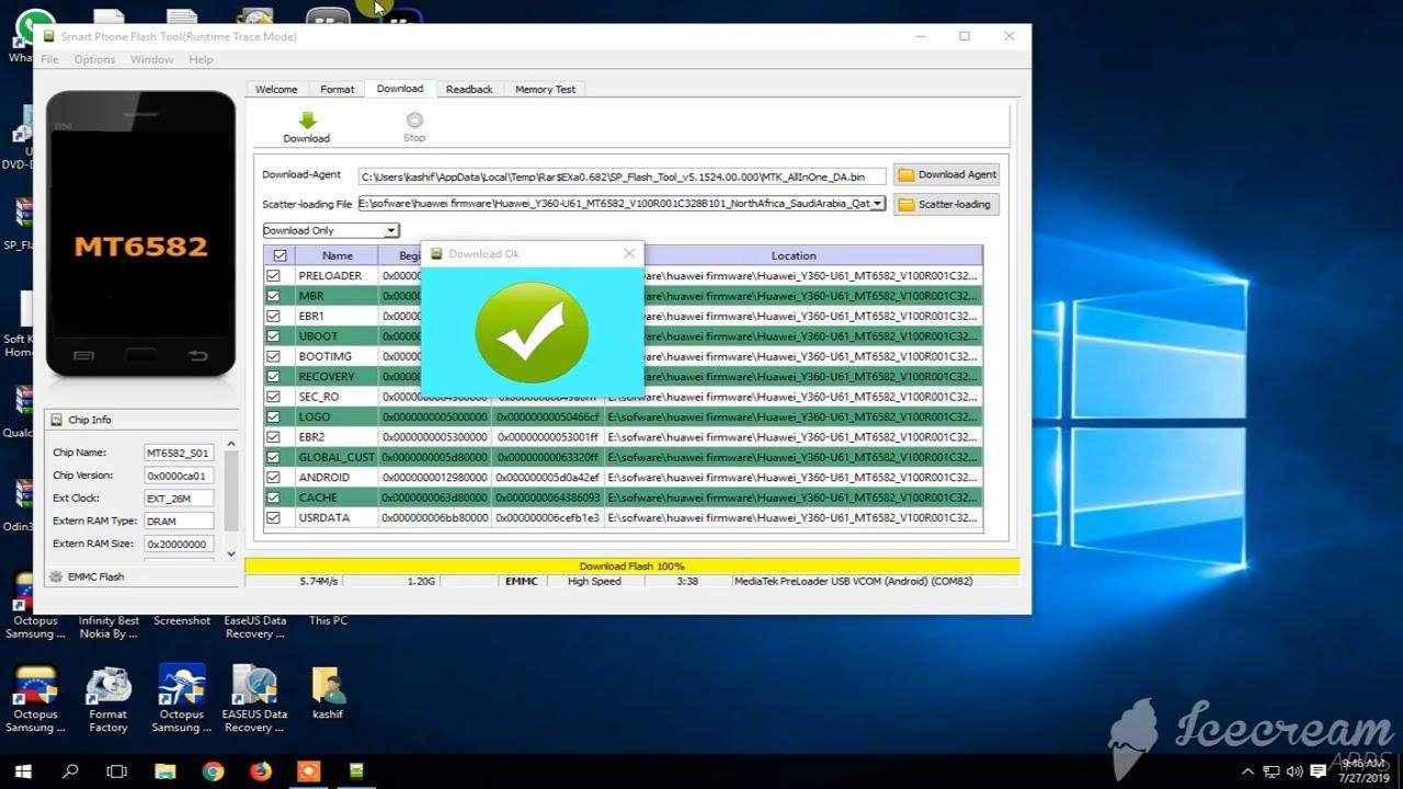 I6712 firmware