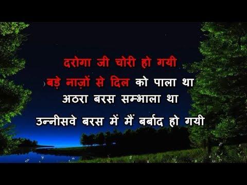 Free Download Movies In Hd Gautam Govinda
