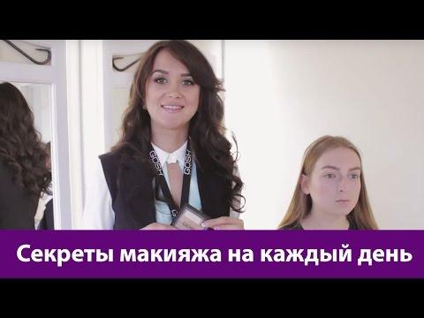 Как сделать красивый макияж лица видео. Как правильно